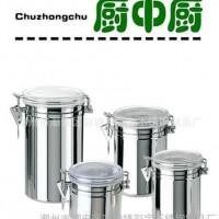 可视不锈钢密封罐糖罐套装储物罐四件套家居厨房用品