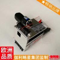 扫描打码机 管材喷码机 热转印喷码机 吴