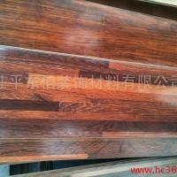 供应雅馨强化木地板地板