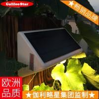 家用太阳能灯吸顶灯 户外太阳能庭院灯套件 隋