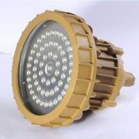 中煤 LED防护灯参数 LED防护灯厂家货源 LED防护灯生产商