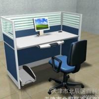 32款单人屏风办公桌 职员办公桌 蓝色经典款式  天津免费送