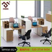 **】广州米格家具办公屏风 高低隔断 组合卡位 电脑台