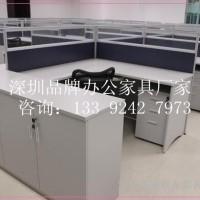 宝安**办公屏风卡位,鑫铭东办公家具定制厂