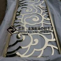 专业定制加工安装黑拉丝不锈钢屏风,玫瑰金古铜拉丝不锈钢隔断,5MM激光雕花板屏风