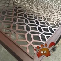 艺术焊接红古铜不锈钢屏风是装饰界顶峰
