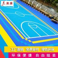 幼儿园环保组合地板施工山东济宁悬浮式地垫材料