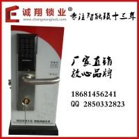 深圳厂家低价批发8001电子ID卡密码锁 智能锁家用电子密码门锁