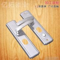 亿拓厂家低价批发供应不锈钢 执手锁 室内门锁防盗门锁 拉手